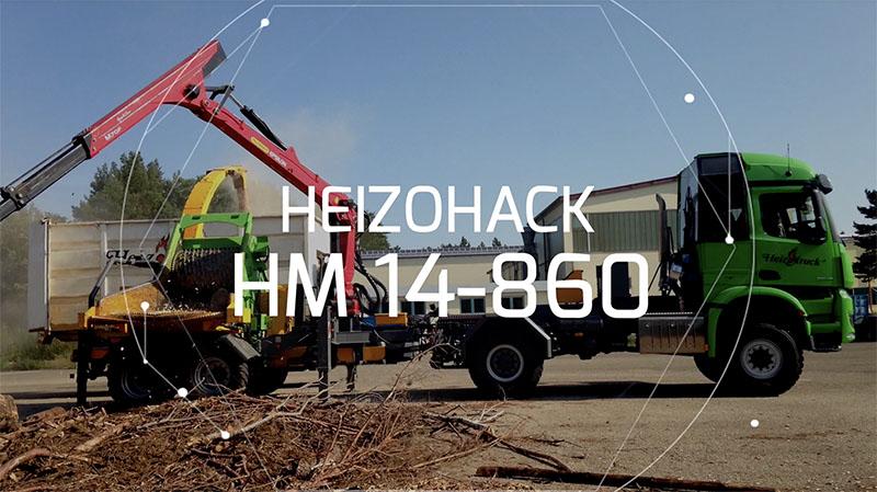 video-interview-utilisateur-HM14-860